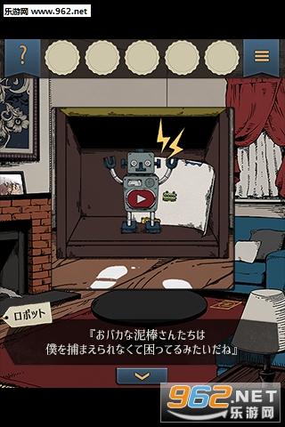 逃脱游戏小偷兄弟和恶作剧少年官方版v1.0.0_截图0
