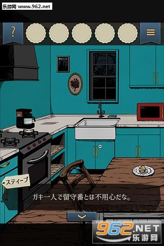 逃脱游戏小偷兄弟和恶作剧少年官方版v1.0.0_截图1