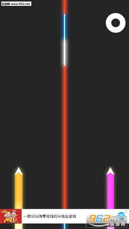 彩色障碍车道lane switch游戏v0.2_截图4