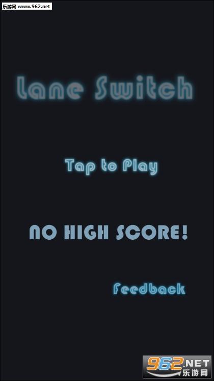 彩色障碍车道lane switch游戏v0.2_截图5