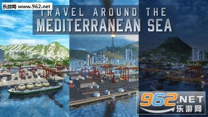 船舶模拟2019游戏v1.3.0_截图5