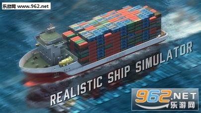 船舶模拟2019游戏v1.3.0_截图7