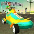 愤怒的鞋子赛车3D手游