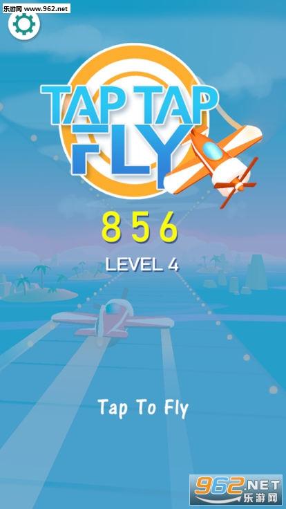 Tap Tap Fly官方版v1.0_截图0