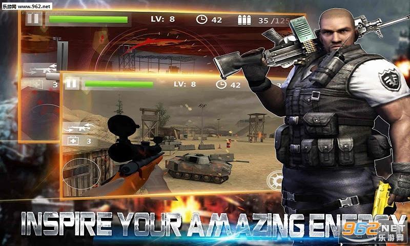 狙击手3D刺客杀戮射击安卓版v1.0.7 官方版_截图3