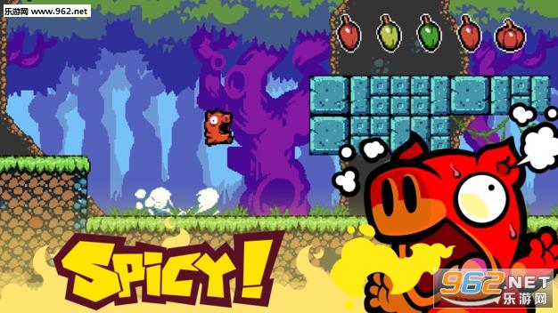 Spicy Piggy官方版v1.0_截图4