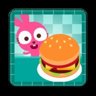 泡泡兔汉堡店安卓版(最新版)v1.0.2