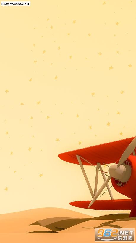 逃脱游戏小王子ios苹果版v1.0.2_截图0