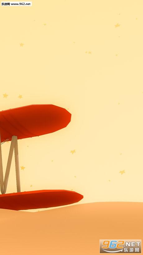 逃脱游戏小王子ios苹果版v1.0.2_截图2