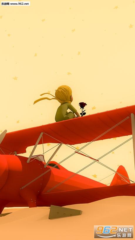 逃脱游戏小王子ios苹果版v1.0.2_截图1