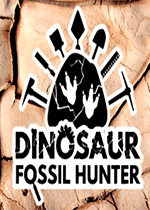 Dinosaur Fossil Hunter恐龙化石猎人