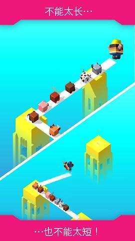 抖音plank游戏架木板最新版v1.0.9_截图1