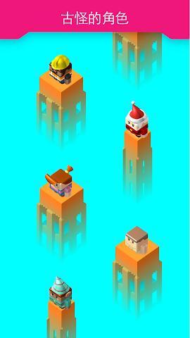 抖音plank游戏架木板最新版v1.0.9_截图2
