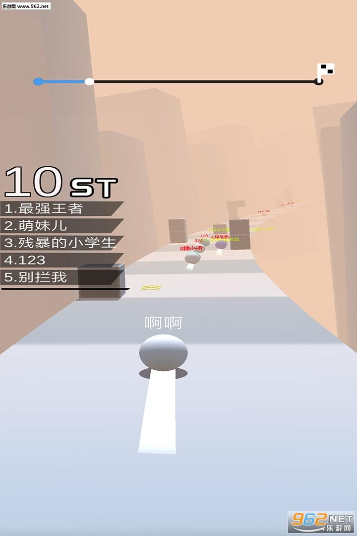 抖音球球跑酷游戏v1.0.1_截图2