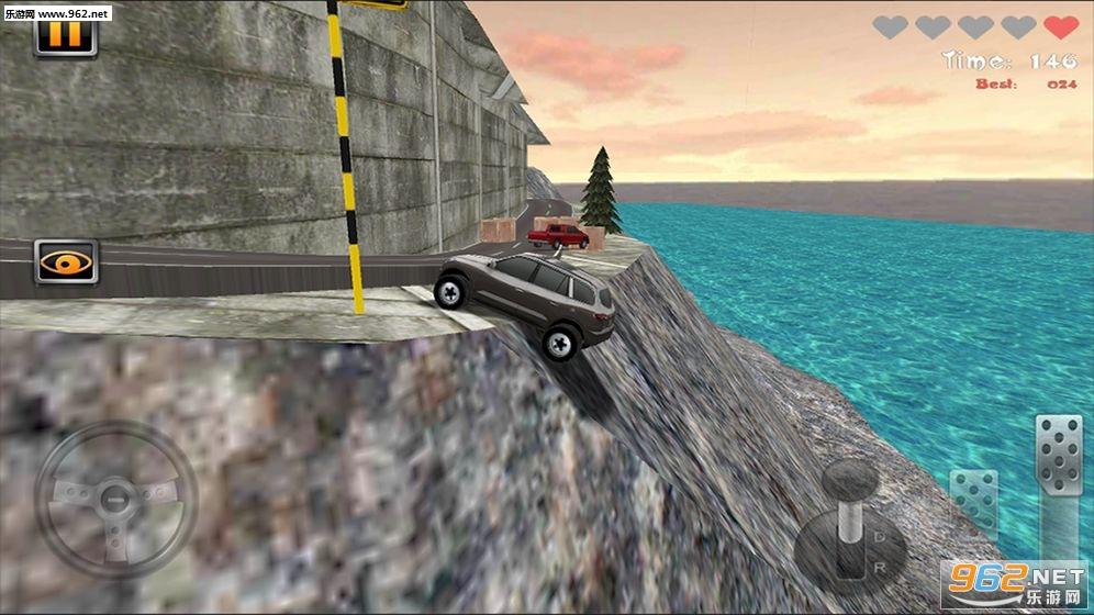 盘山公路3D安卓版(最新版)v3.0.1截图4