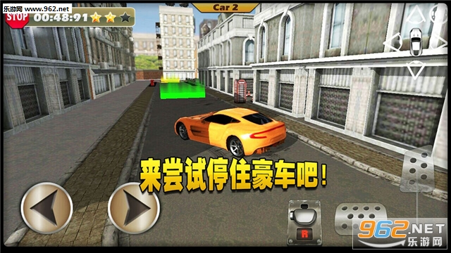 城市停车模拟3D安卓版v3.0.1截图1