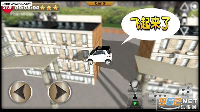 城市停车模拟3D安卓版v3.0.1截图3