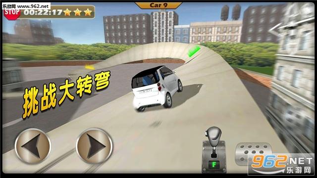 城市停车模拟3D安卓版v3.0.1截图4
