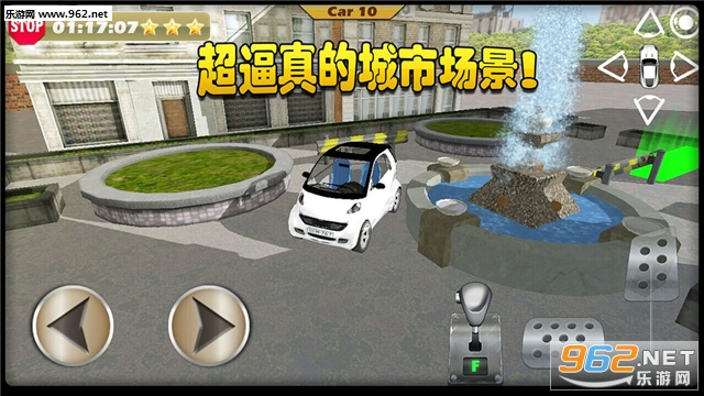 城市停车模拟3D安卓版v3.0.1截图0
