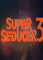 Super Seducer3超级情圣3