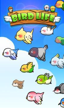 Bird Life安卓版v1.6.11_截图1