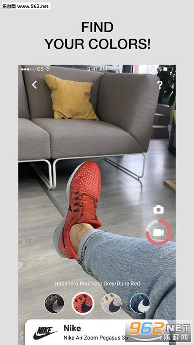 Wanna Kicks官方版(AR试穿运动鞋)v1.0.3_截图3