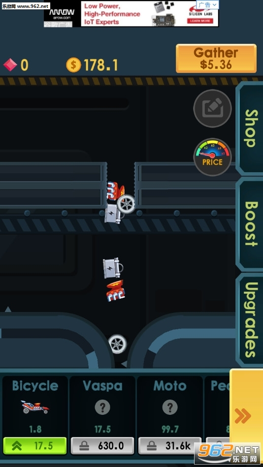 Car Smasher游戏v1.0.1_截图0
