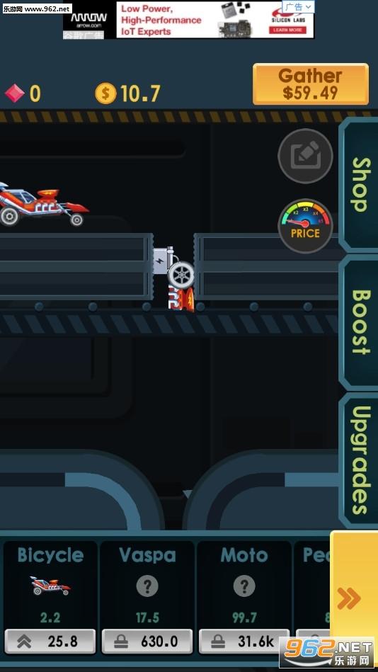 Car Smasher游戏v1.0.1_截图1