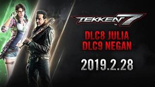 《铁拳7》新DLC月底上线 行尸走肉角色Negan加入