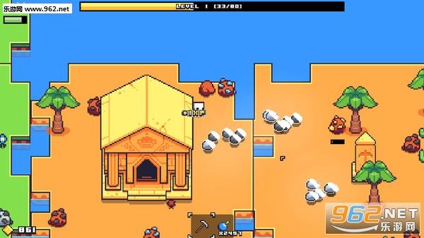 浮岛物语Steam版截图3