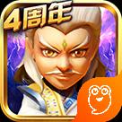 武侠Q传九游版v6.0.0.0