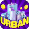 都市建设者官方版