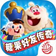糖果好友传奇ios中文版v1.0.2