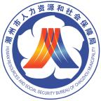 潮州人社appv1.1.9 安卓版