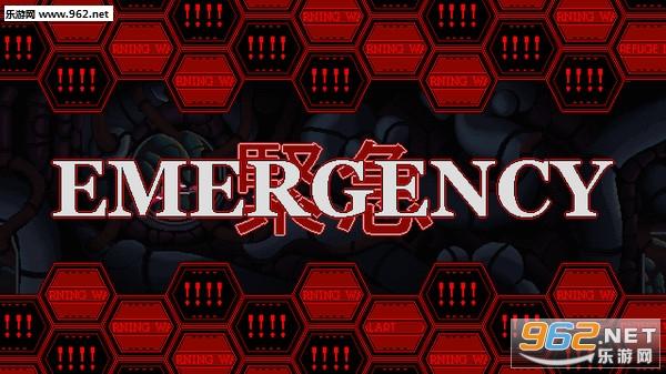 Devil Engine恶魔引擎Steam版截图5