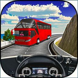 越野山地长途公共汽车驾驶模拟器官方版v2.2