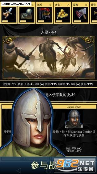 王的游戏Medieval Dynasty官方版_截图0