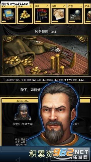 王的游戏Medieval Dynasty官方版_截图1