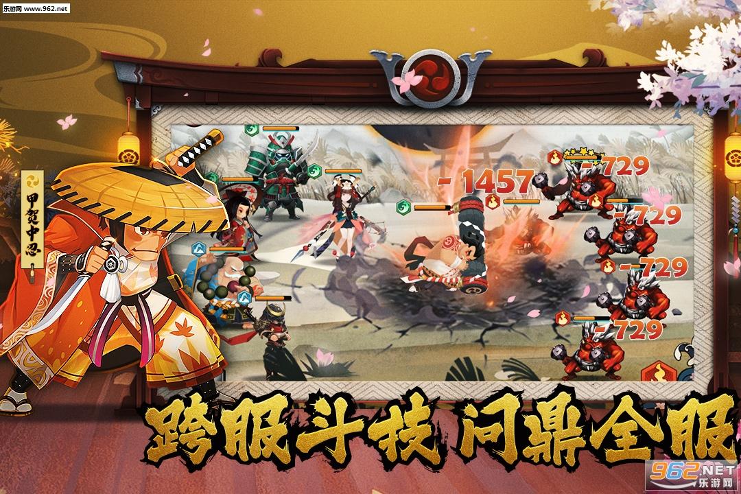 暴走英雄传九游版v1.0.2_截图4