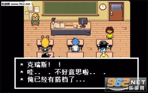 三角符文中文漢化版圖片
