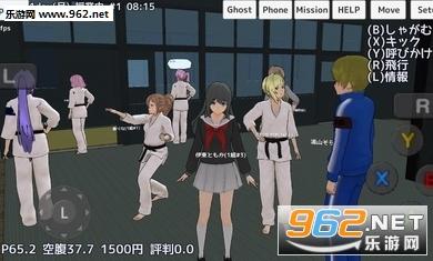 校园女生模拟器生孩子中文版v1.0_截图3