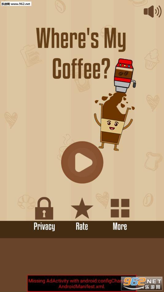 我的咖啡在哪游戏v1.0_截图3