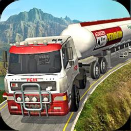 油罐车山地模拟安卓版v1.0