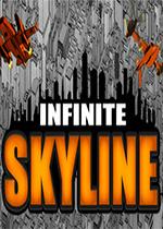 Infinite Skyline无尽天际线