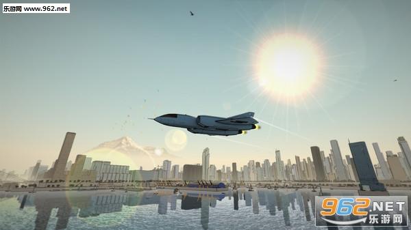 Infinite Skyline无尽天际线Steam版截图0
