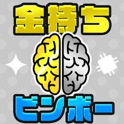 富人脑贫穷脑测试诊断官方版v1.0