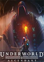 地下世界:崛起五项修改器