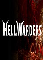 Hell Warders地狱守卫