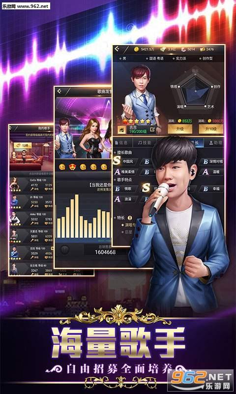 歌手2019官方版v1.0.9_截图0