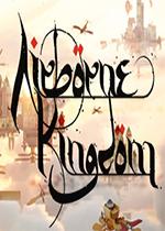 Airborne Kingdom空中王国